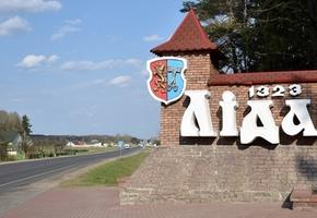 Власти назвали Лидский район победителем за достигнутые показатели в развитии промышленности