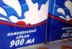 Цену на продукт в таре 900 мл магазинам необходимо будет пересчитывать к стандарту одного литра