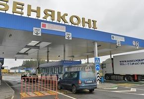В Гродненской области вводят дополнительный местный сбор при пересечении госграницы на авто