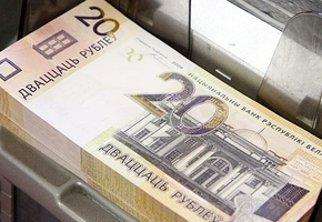 ИМНС рассказала о лучших налогоплательщиках Лиды и области