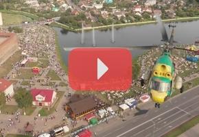 В сети появилось неоднозначное видео, на котором квадрокоптер сблизился с вертолётом на фестивале Lidbeer