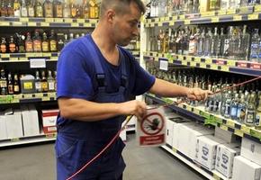 В день выпускных в Лиде и Лидском районе запретят продажу алкоголя