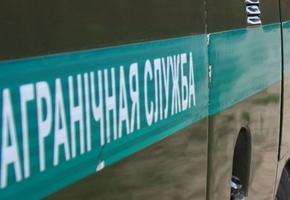 Пограничники со стрельбой задержали нарушителя границы в Вороновском районе