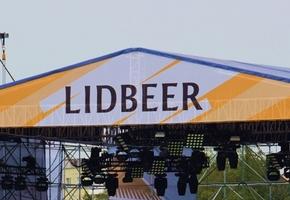 В Лиде завершается подготовка к фестивалю