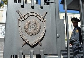 Следственный комитет расследует историю о договорном матче с участием ФК «Лида»