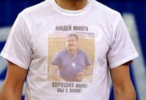 Фотофакт: футболисты МФК «Лидсельмаш» в майках с изображением задержанного гендиректора лидского предприятия