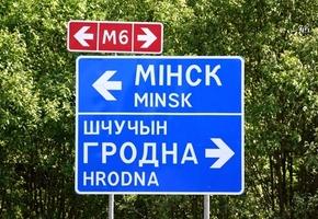 Трассу М6 в следующем году продолжат реконструировать. Это будет участок от Гродно до Щучина
