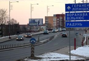 Через 3 месяца дорожный налог отменят. Вступит в силу новый указ «О платежах за участие в дорожном движении»