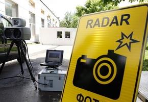 ГАИ наращивает кол-во датчиков контроля скорости в регионе