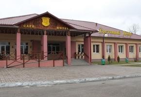 Под Лидой появится туристический комплекс. «Гостиный двор» в Цыборах выкупило ОАО «Гродненский мясокомбинат»