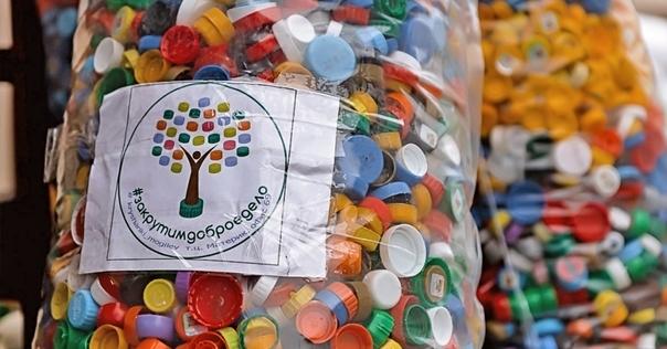 Лиду посетит специальный грузовик для сбора пластиковых крышек в помощь больным детям