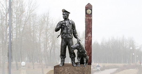 В Лиде установят памятник пограничникам. Это будет пограничник на посту с собакой