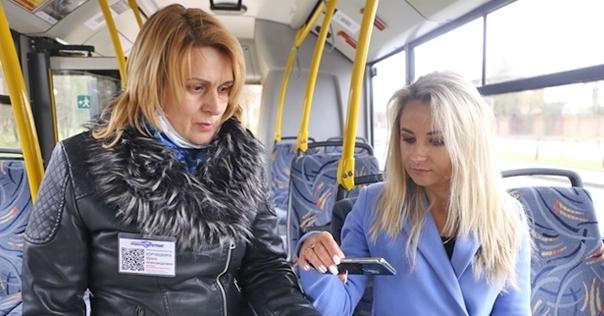 С 25 июня в Лиде можно купить все виды «проездных» городского транспорта с помощью смартфона в приложении «Оплати»*