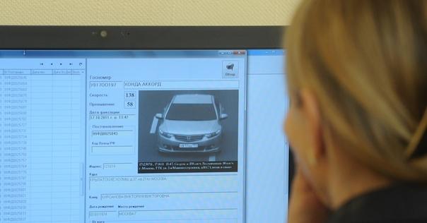 Камеры фотофиксации будут сканировать автомобили без ТО и страховки. Штраф — по почте