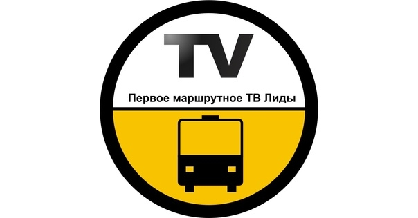 Комплексная реклама в автобусах