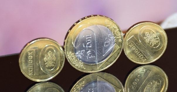 С 1 мая бюджет прожиточного минимума поднимется на 3 рубля 72 копейки
