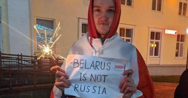 В Лиде молодые люди устроили акцию против интеграции с РФ