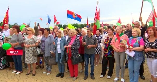 В Лиде прошёл митинг «За Беларусь»