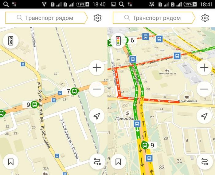 яндекс автобусы казань онлайн авторемонт
