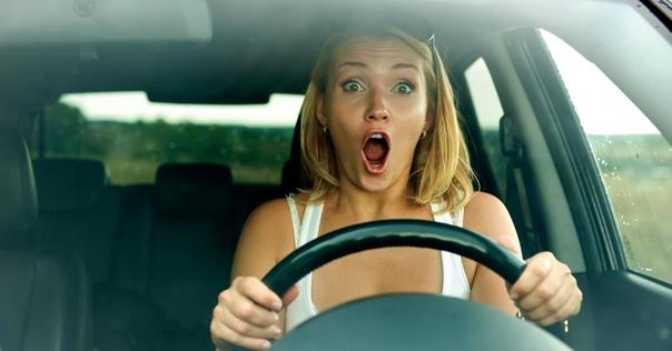 Дискотека авария девушка за рулём mp3 скачать